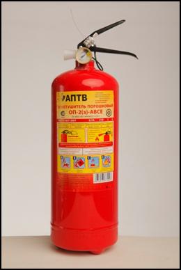Огнетушитель порошковый ОП–2(з)