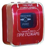 Извещатель пожарный ручной ИПР 513-3А